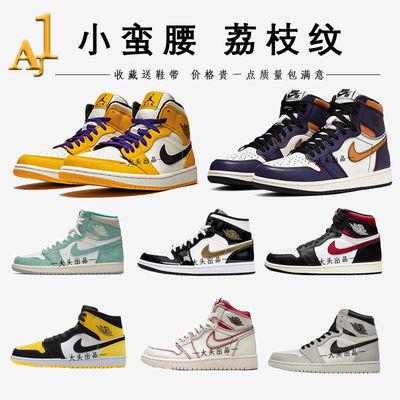 aj1高帮男鞋篮球鞋aj板鞋男女aj联名变色龙伦纳德猪油扣碎联名