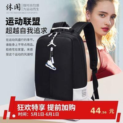 新款aj双肩包男女学生书飞人大容量运动篮球包情侣旅行包电脑包