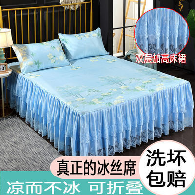 冰丝席凉席三件套蕾丝床裙款可机洗1.5m1.8米1.2m双人床空调席子