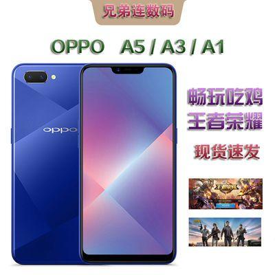 二手OPPO A1/A3/A5全面屏手机全网通便宜双卡双待4G网络6.2寸美颜