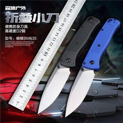 随身小刀迷你户外多功能防身求生刀家用水果刀蝴蝶BM535折叠刀具