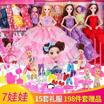 乖乖芭比娃娃公主套装别墅儿童玩具网红女孩豪宅大礼盒洋娃娃城堡