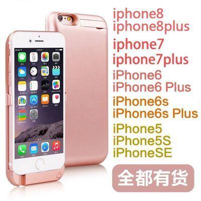 苹果无线充电宝苹果6s/7P/6plus/5s手机壳超薄移动电源8200mah