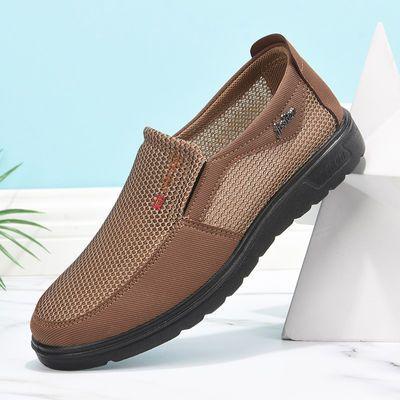 夏季透气老北京布鞋男网鞋中老年爸爸父亲休闲鞋防滑轻便老人鞋