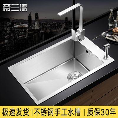 德国横向洗菜盆单槽 厨房不锈钢水槽家用洗碗槽水池手工洗碗池