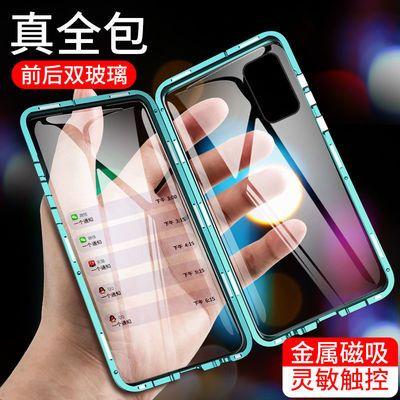 oppoA92s手机壳5G金属万磁王磁吸双面玻璃新款a92s防摔保护套男女