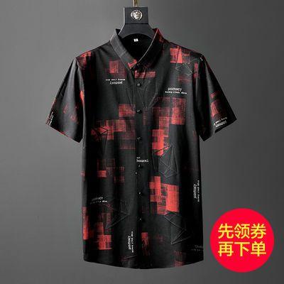 冰丝衬衫男无缝丝滑轻奢商务休闲时尚潮流花衬衫夏季男士短袖上衣