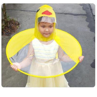 儿童飞碟雨衣遮雨斗篷婴幼儿宝宝头戴式雨具