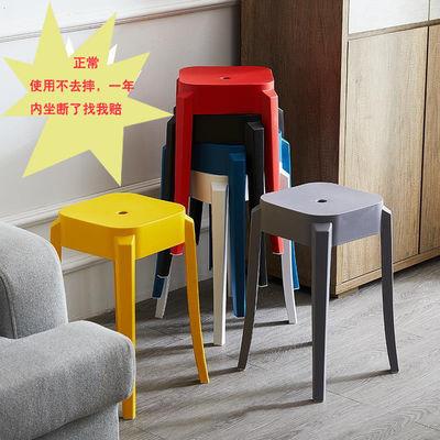 塑料凳子加厚成人家用餐桌高板凳现代简约时尚创意北欧方圆凳椅子