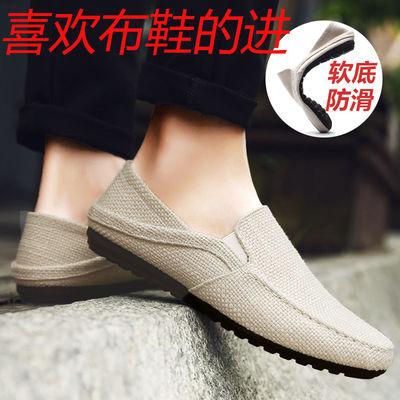 帆布鞋男豆豆鞋一脚蹬布鞋男透气休闲鞋懒人鞋男士老北京布鞋防臭