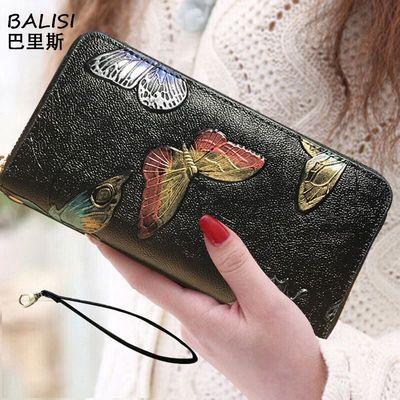 【巴里斯】女士长款拉链钱包女手包2019新款气质时尚大容量钱夹包
