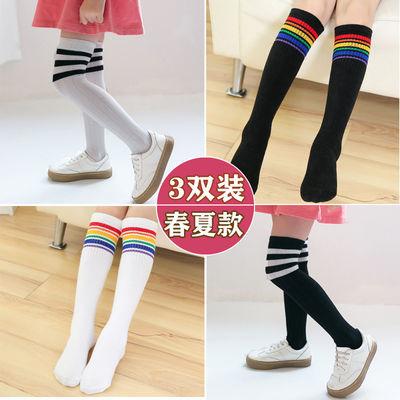 儿童春夏季薄款棉袜三条杠高筒袜子棒球袜学生足球袜女过膝长筒袜