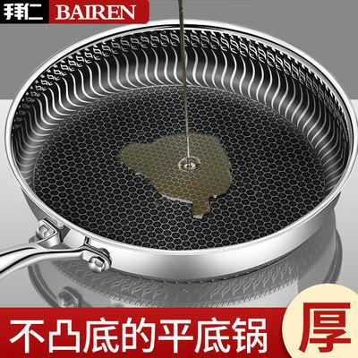 拜仁 德国304不锈钢煎锅平底锅不粘锅少油烟无涂层电磁炉煤气通用
