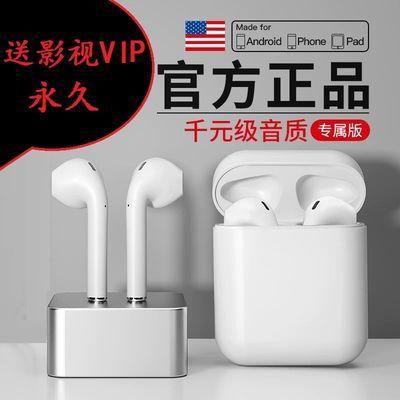 迷你无线蓝牙耳机苹果双耳运动游戏安卓华为小米OPPO蓝牙耳机通用