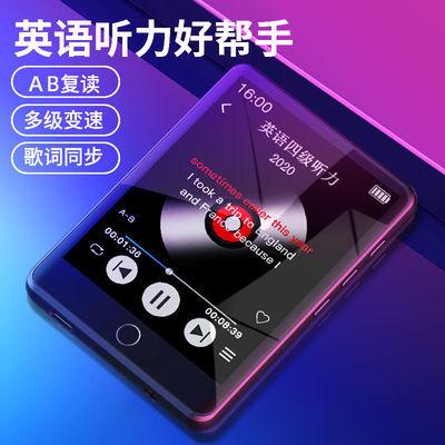 锐族mp3mp4触摸全面屏随身听学生版蓝牙播放器mp5超薄2.8寸词典版