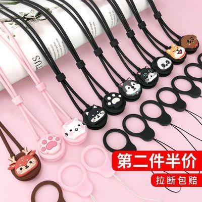 Remax手机链带挂绳挂脖绳脖子绳子女款吊绳短款长可拆卸可爱链条