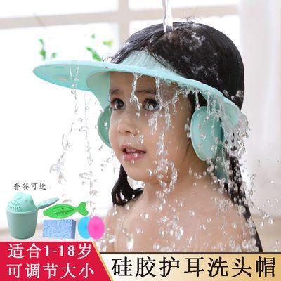 【收藏店铺送礼】小孩防水护耳儿童洗头帽可调节婴儿洗澡洗头神器
