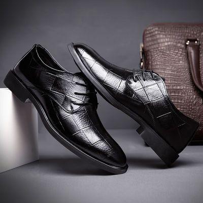 【真皮牛皮】夏季新款男士时尚商务皮鞋休闲舒适透气潮流格子男鞋