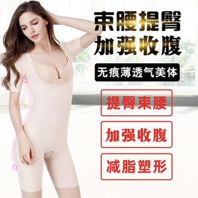 婷美�S雅薄款短袖女减肚子无痕收腹腰连体塑身衣瘦身衣束身美体衣