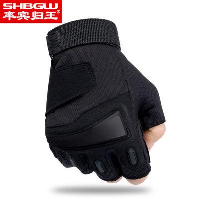 运动半指手套男军春夏特种兵户外用战术手套健身防滑骑行手套露指