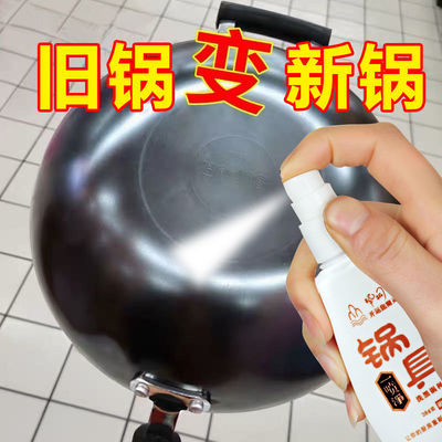 【买1送1】厨房不锈钢清洁膏多功能清洁剂去油污锅底强力清洗神器