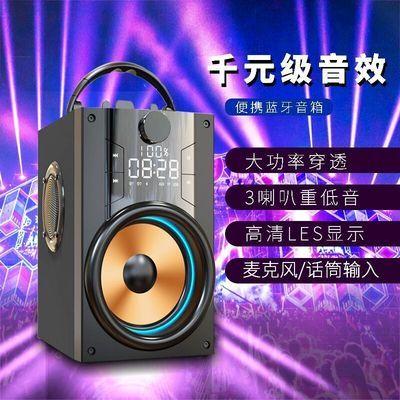 广场舞音箱低音炮户外音响手机无线蓝牙音箱播放器便携插卡音箱