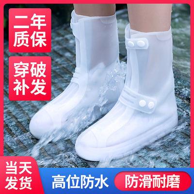 防雨鞋套女防水加厚防滑耐磨雨天防水鞋套可洗高筒雨鞋男儿童雨靴