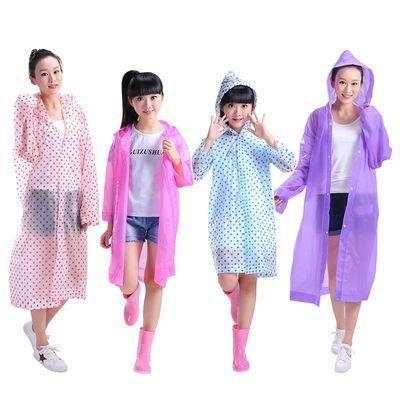 七夕透明加厚成人儿童时尚雨衣女男环保单人户外徒步旅游雨披雨具