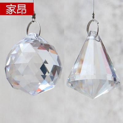 水晶珠帘散珠配件手工DIY隔断玻璃装饰门帘灯饰球钻石球吊坠玻璃