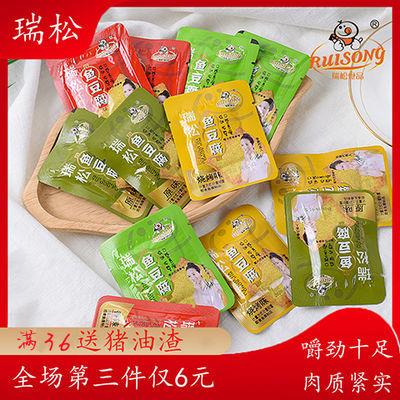 瑞松鱼豆腐小零食小吃散称整箱5/10/15包香辣烧烤豆腐干休闲食品