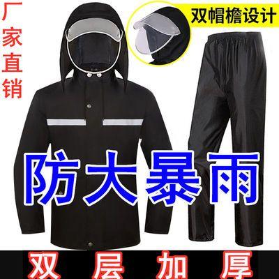 雨衣雨裤套装防大暴雨加厚雨衣套装电动车摩托车雨衣美团外卖雨裤
