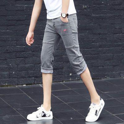 夏季短袖七分牛仔裤男士韩版修身小脚裤潮男装休闲短裤薄款中裤子