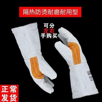 牛皮电焊手套防烫隔热耐磨焊工手套耐高温柔软长短款防护劳保手套