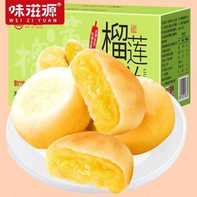味滋源猫山王榴莲饼酥500g一整箱糕点馅饼充饥夜宵爆浆休闲零食品