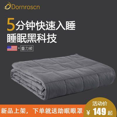 【重力】重力被助眠减压被美国睡眠减压毯子 空调被四季被