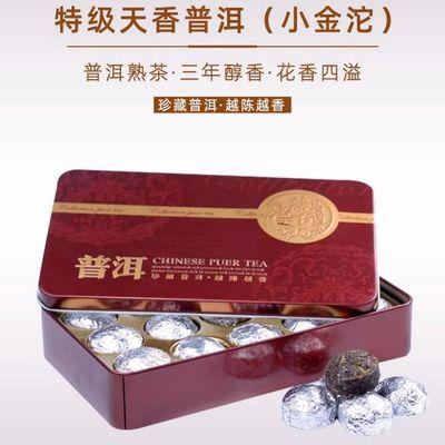 云南普洱茶熟茶叶糯米零食小沱礼盒装都是3年以上工厂直供原产地