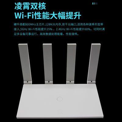 华为WS5200TC千兆双频无线路由器WiFi家用智能高速穿墙光纤中继器