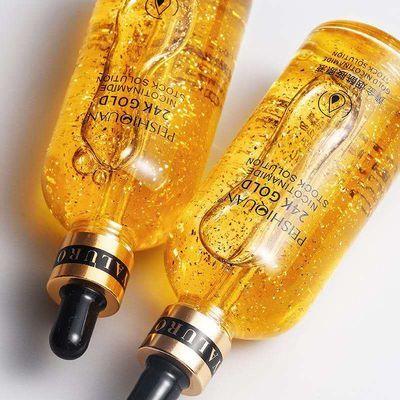 【100ml大容量】24k黄金原液玻尿酸烟酰胺收缩毛孔保湿补水精华液
