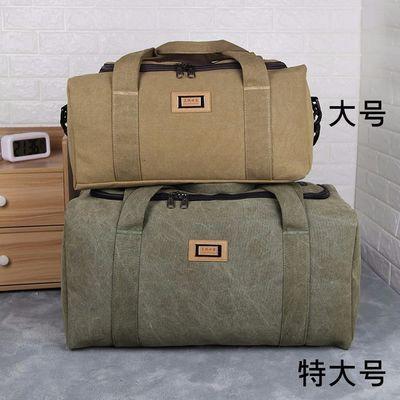 80升加厚帆布男女行李袋超大容量手提旅行包旅游搬家装被子待产包