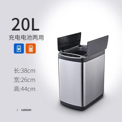 JAH智能感应垃圾桶家用大号厨房客厅欧式长方形不锈钢自动垃圾筒