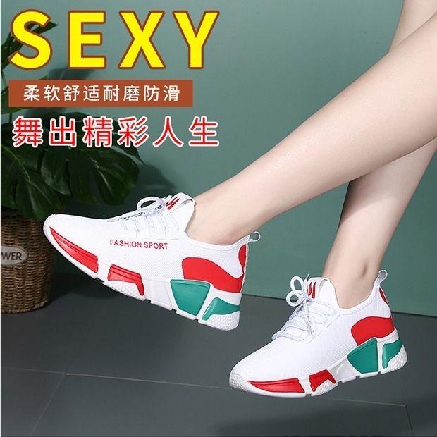 便宜的广场舞女士鞋软底运动舞蹈鞋曳步休闲成人四季透气白色鬼步跳舞鞋