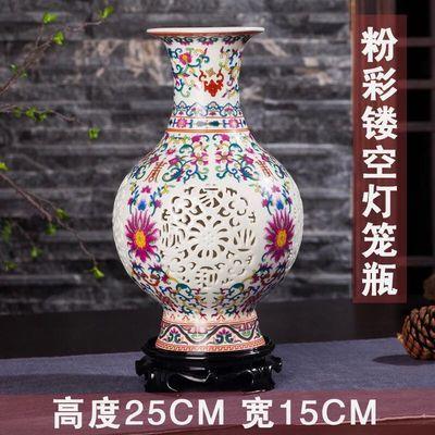 景德镇花瓶摆件客厅插花陶瓷器中式装饰品桌面摆设家居镂空小花瓶