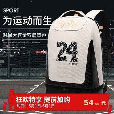 新款nba球星Kobe湖人队24号科比签名篮球双肩包运动背包电脑书包