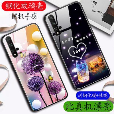 华为荣耀20/10/9/8手机壳v30pro玻璃v10青春版20s女8x男9x防摔9i