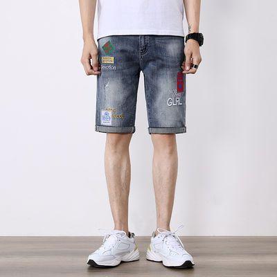 夏季新款刺绣牛仔短裤男潮牌五分裤破洞裤子男生日系复古薄款中裤