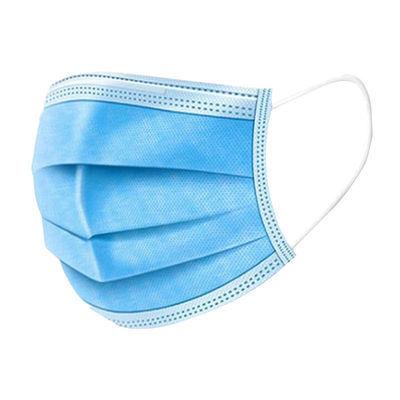 一次性三层防护成人口罩防尘防飞沫含熔喷布50片装