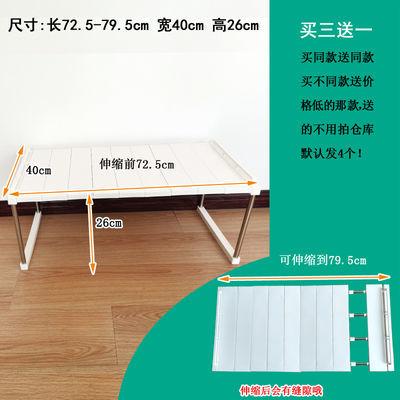 40cm宽衣柜橱柜隔板隔层置物架柜子置物收纳架桌面厨房可叠加储物