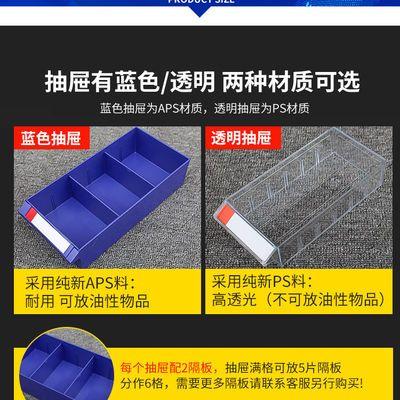 透明蓝色小号中号大号电子元器件抽屉式带隔板加厚零件柜零件盒