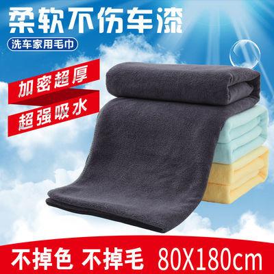加厚毛巾浴巾天然麂皮两用擦车巾洗车擦车玻璃专用加厚毛巾批发