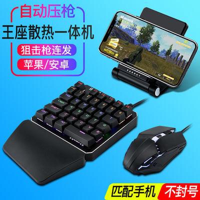 手机吃鸡神器键盘鼠标cf手游压抢苹果安卓平板王座外设辅助转换器
